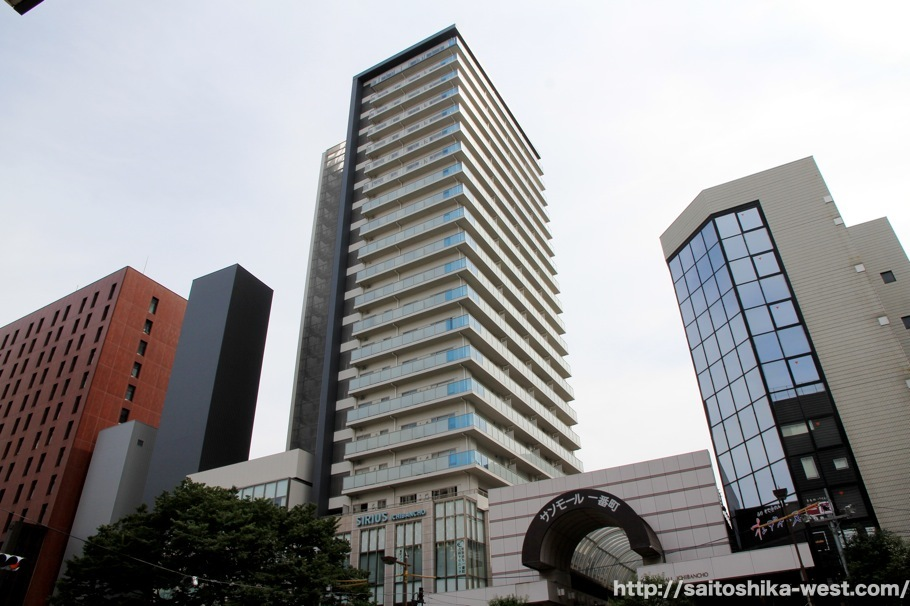 ザ 仙台タワー(THE SENDAI TOWE...