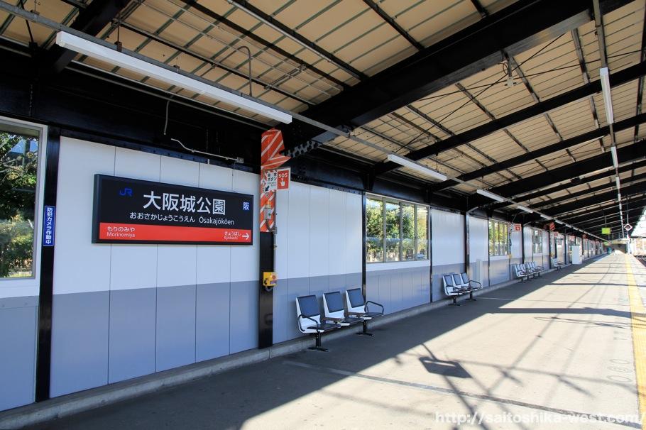 「大阪城公園駅」の画像検索結果