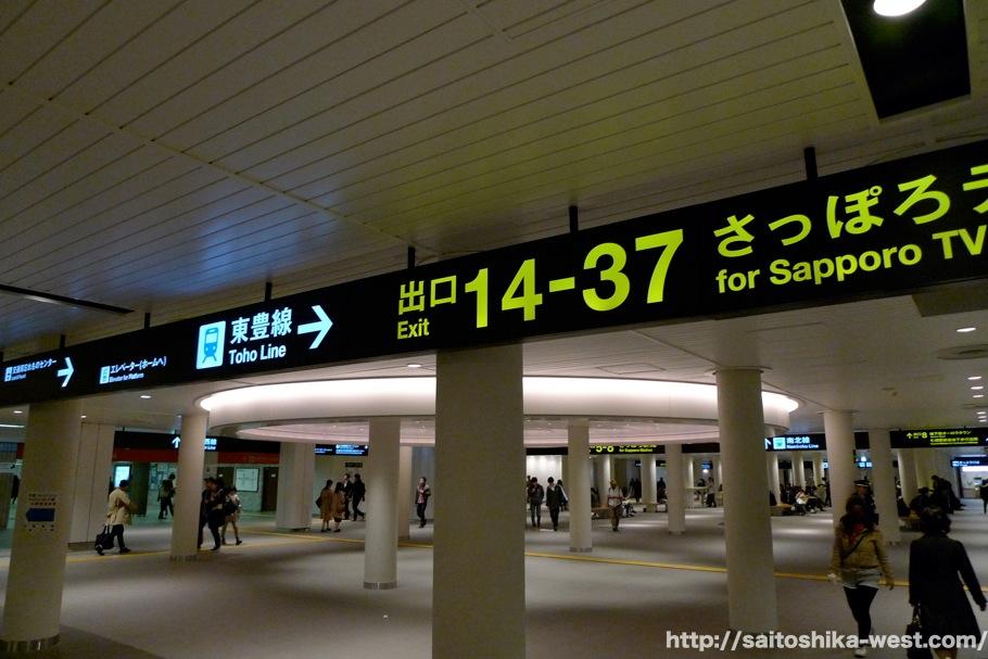 th_P1180363.jpg
