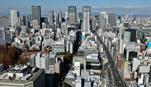 オリックス本町ビルの展望テラスから見た大阪都心の眺め2019