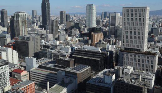 伊藤忠都市開発などが本町駅近くの安土町・東光ビル跡にタワーマンションを計画