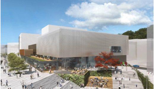 【2021年4月開業予定】箕面船場駅前地区まちづくり拠点施設整備運営事業が2019年3月に着工。図書館、生涯学習センター、新文化ホールなどを整備
