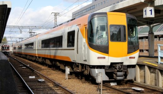 近鉄特急が大阪メトロ中央線に乗り入れ!?IR、夢洲〜奈良方面を結ぶ直通特急構想が明らかに