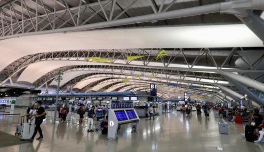 関西・伊丹・神戸の2018年(暦年)旅客数の合計が過去最高を更新。関西3空港の合計は4,830万人!