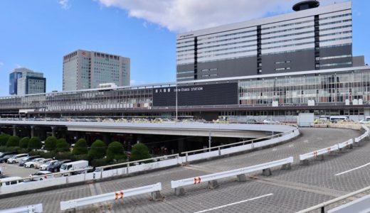 リニア新大阪駅周辺再開発に官民の協議会設立。「地方創生回廊中央駅構想」を軸に