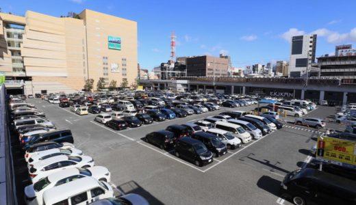 難波土地区画整理事業ーなんばパークスの南側の駐車場「タイムズ難波中央」で再開発の前兆と思われるボーリング調査が行われる!