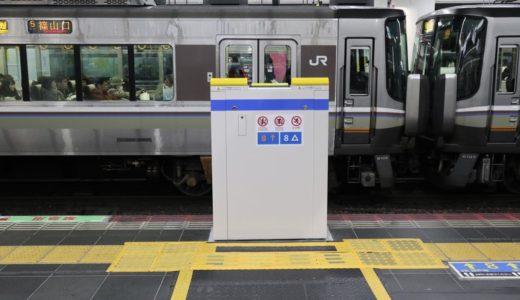 【 2019年春頃使用開始】大阪駅5・8番線で設置工事が進む「昇降ロープ式ホーム柵」の状況 18.12