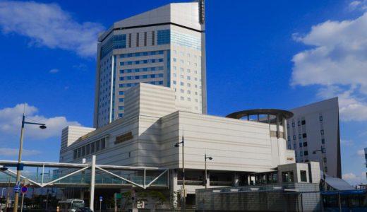 JRホテルクレメント高松(旧名称:全日空ホテルクレメント高松)