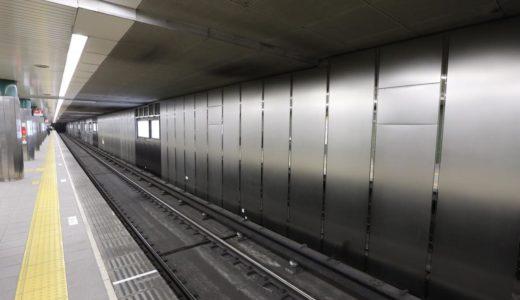 大阪メトロー本町駅中央線ホームのリニューアル工事の状況 19.01