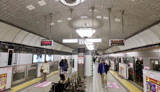 御堂筋線ー心斎橋駅グランドリニューアル工事の状況 19.01