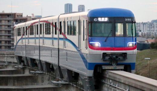 大阪モノレール 3000系〜外装・車内編〜