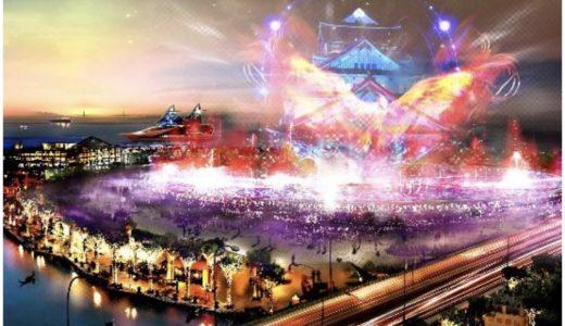 【大阪IR】大阪府・市が『大阪IR基本構想(案)』を発表、夢洲にF1を勧誘する構想も浮上!
