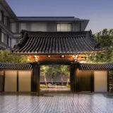 【2020年夏開業】「(仮称)京都二条ホテルプロジェクト」