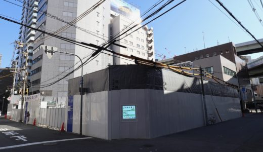 【2020年12月竣工】(仮称)ユニゾインエクスプレス大阪南本町の建設状況 19.02