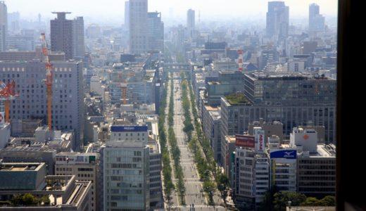「第9回大阪マラソン」から大阪城公園がフィニッシュ地点の新コースに変更、ランナー定員は32,000人に拡大!