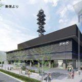 【2019年9月竣工】NHK 新奈良放送会館の建設状況 19.02