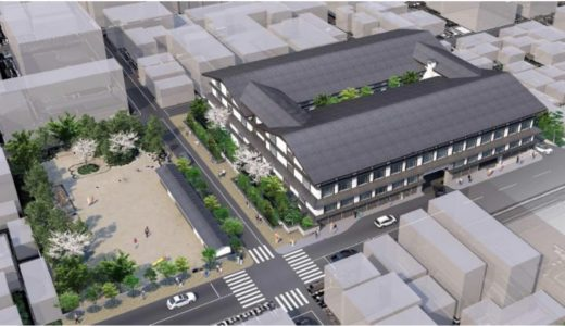京都にタイのラグジュアリーホテル「デュシタニ」が進出!元植柳小学校跡地の再開発