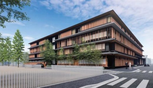 京都にタイのラグジュアリーホテル「デュシタニ」が進出!元植柳小学校跡地の再開発【2023 年秋開業予定】