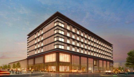 【2020年春オープン】JWマリオットホテル奈良計画の建設状況 19.02