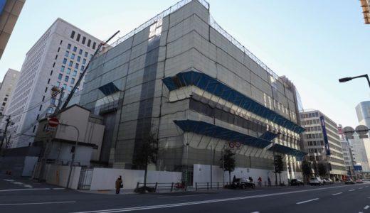 【2020年1月末解体完了】日本生命淀屋橋ビル解体工事の状況 19.02