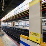 【 2019年2月16日使用開始】大阪駅5番線で設置工事が進む「昇降ロープ式ホーム柵」の状況19.02