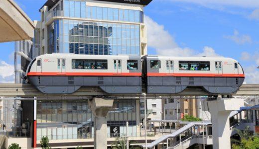 沖縄都市モノレール(ゆいレール)、混雑緩和に向けて3両化を検討