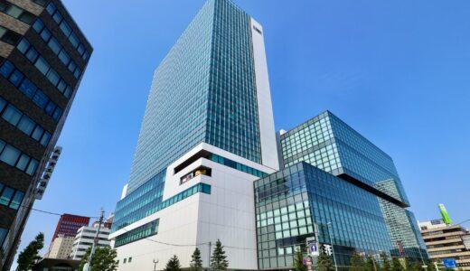 さっぽろ創世スクエア  完成した札幌創世1.1.1区(そうせいさんく)北1西1地区第一種市街地再開発事業