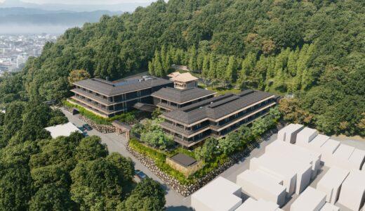 京都東山バンヤンツリー(Banyan Tree)(仮称)京都りょうぜんホテル新築工事の状況 21.04【2024年開業】