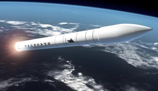 【2021年度運用開始】国内初の民営のロケット発射場は和歌山県串本町に決定!宇宙ベンチャーのスペースワンが発表