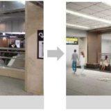 【2019年3月28日供用開始】「旅立ちの広場」大阪駅中央コンコース南側に新たな広場が誕生!
