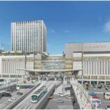 【2025年春開業】広島ステーションシティと呼びたくなる!広島駅ビルの建替え計画の概要が判明