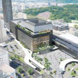 【2021年竣工】JR九州が熊本駅ビルの建設工事を着手。延べ床面積約 107,000 ㎡の大型ビルが誕生