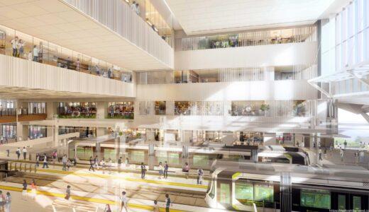 【2025年春開業】広島ステーションシティと呼びたくなる!広島新駅ビルの広場デザイン決定!