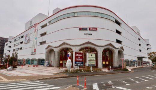 開業した奈良平城プラザ「ミ・ナーラ」は発展途上の商業施設!?