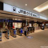 ついに竣工したJR天王寺駅ー東口リニューアル工事の状況 19.03