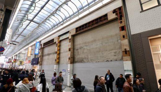 パチンコ店「あたりや 心斎橋本店」が建て替えのに伴い閉店。跡地再開発の概要は不明