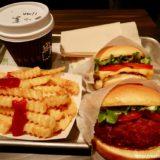 【ビル飯】SHAKE_SHACK – シェイクシャック茶屋町店で定番メニューを全力で食べてみた!