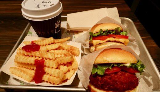 【ビル飯】SHAKE_SHACK - シェイクシャック茶屋町店で定番メニューを全力で食べてみた!