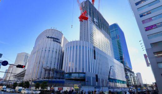 【2020年初春開業予定】(仮称)ヨドバシ梅田タワー計画の状況 19.03