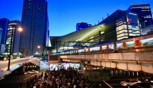黄昏時の大阪駅周辺 2019