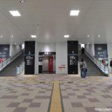 【祝開業】おおさか東線全線開業ーJR淡路駅(駅舎外観〜コンコース編)