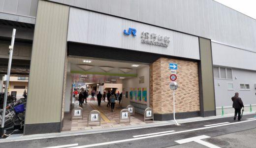 【祝開業】おおさか東線全線開業ーJR野江駅(駅舎外観〜コンコース編)