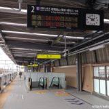 JR嵯峨野線ー梅小路京都西駅(ホーム上設備編)