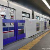 【可動式ホーム柵】大阪モノレールー千里中央駅のホームドアが使用開始!