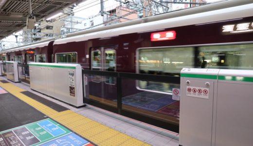 使用開始した阪急電鉄十三駅4・5号線のホームドアの状況 19.03