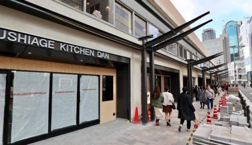 【2019年3月28日オープン】新たな飲食街「茶屋町あるこ」のオープン直前の状況 19.03.24