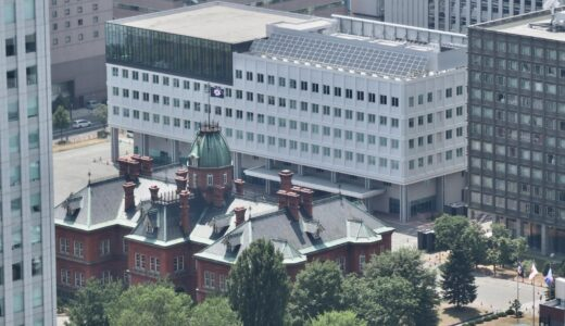 竣工した「北海道議会庁舎」の状況 21.07