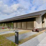 『平城宮いざない館』は、平城宮跡歴史公園を理解する為のガイダンス施設だった!