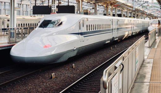 JR東海、東海道新幹線の全列車をN700Aタイプに統一、最高速度も全列車285km/hに向上!