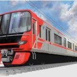 名鉄が新型車両9500系を16両(4 両組成×4 編成)新造すると発表!無料 Wi-Fiサービス(MEITETSU FREE Wi-Fi)を搭載